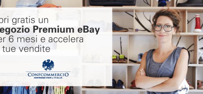 Nuova Convenzione tra Confcommercio e eBay