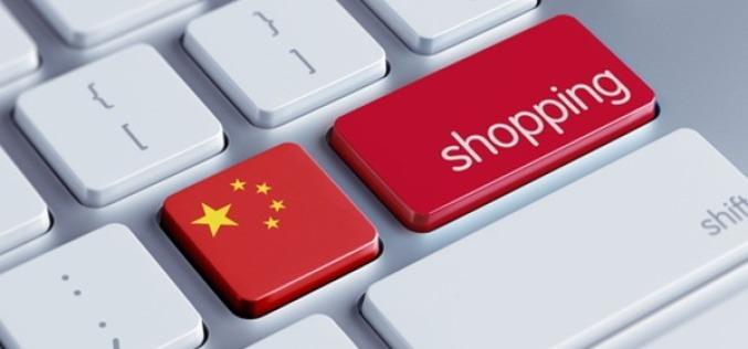 E-Commerce in Cina per le aziende emiliano-romagnole