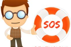 "F.I.P.E. – SOS Recensioni: ""sentenza importante per la trasparenza del web"""