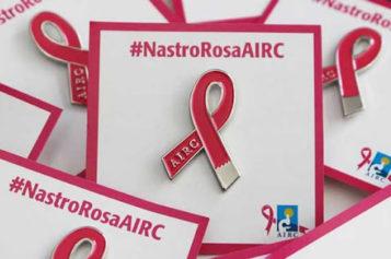 AIRC NASTRO ROSA – campagna ottobre 2021